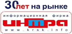 - Информационная фирма
